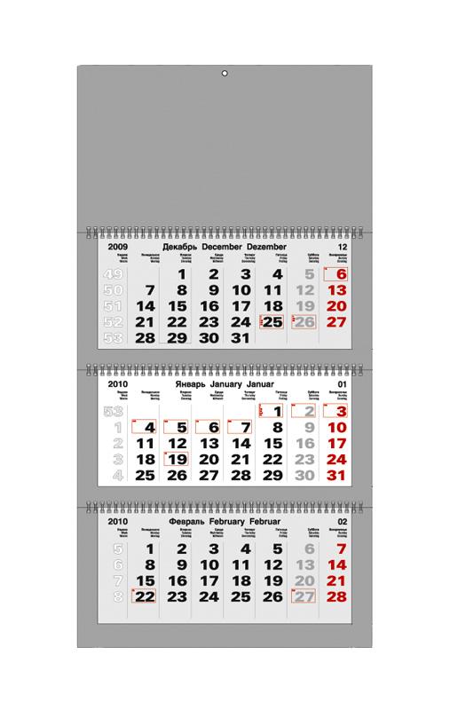 Вещь привычная и весьма обыденная.  Между тем, совсем недавно отношение к календарю было почти благоговейным.